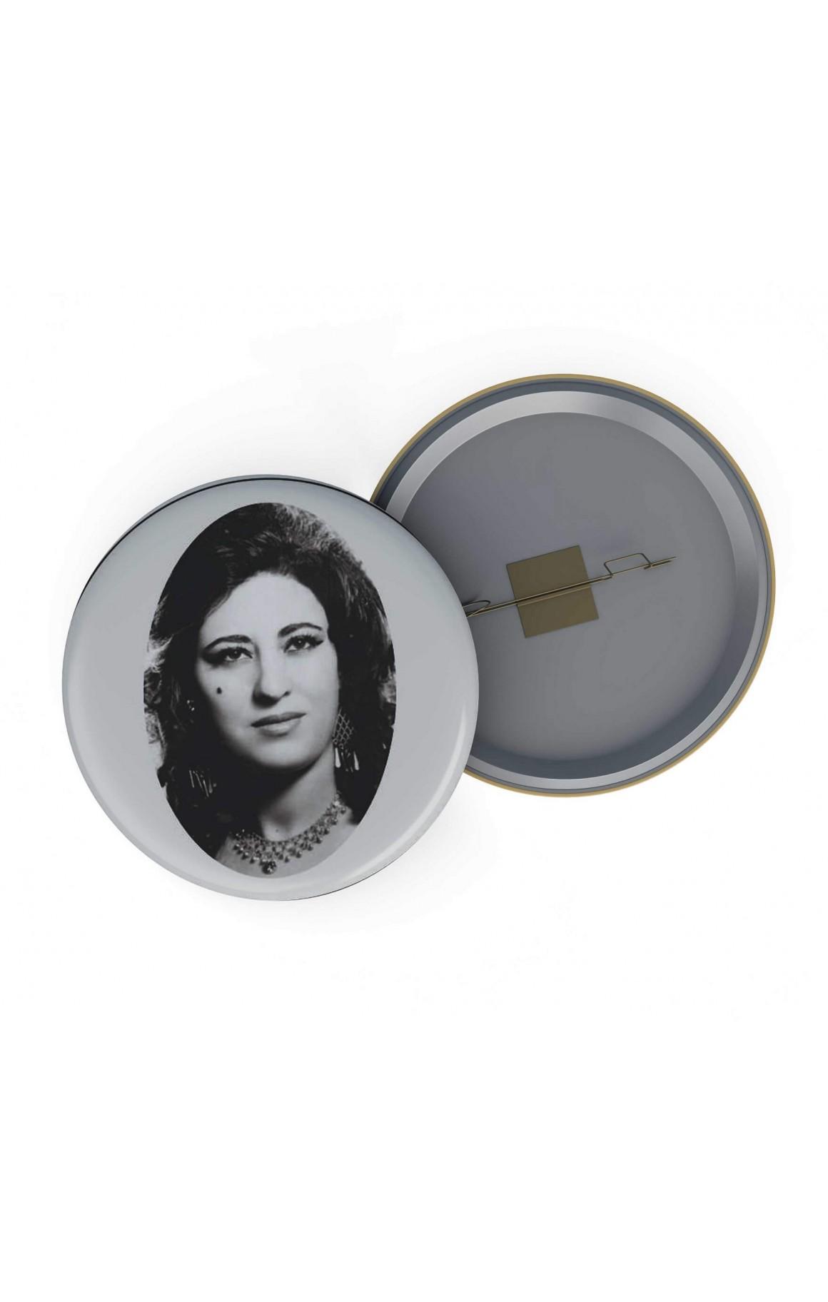 Rozet - Eyşe Şan