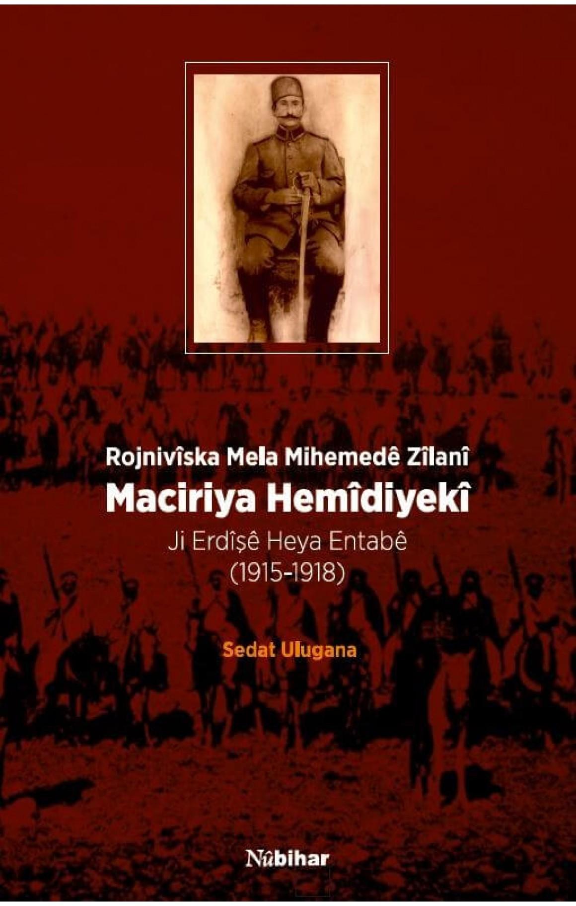 Maciriya Hemîdiyekî - Rojnivîska Mela Mihemedê Zîlanî