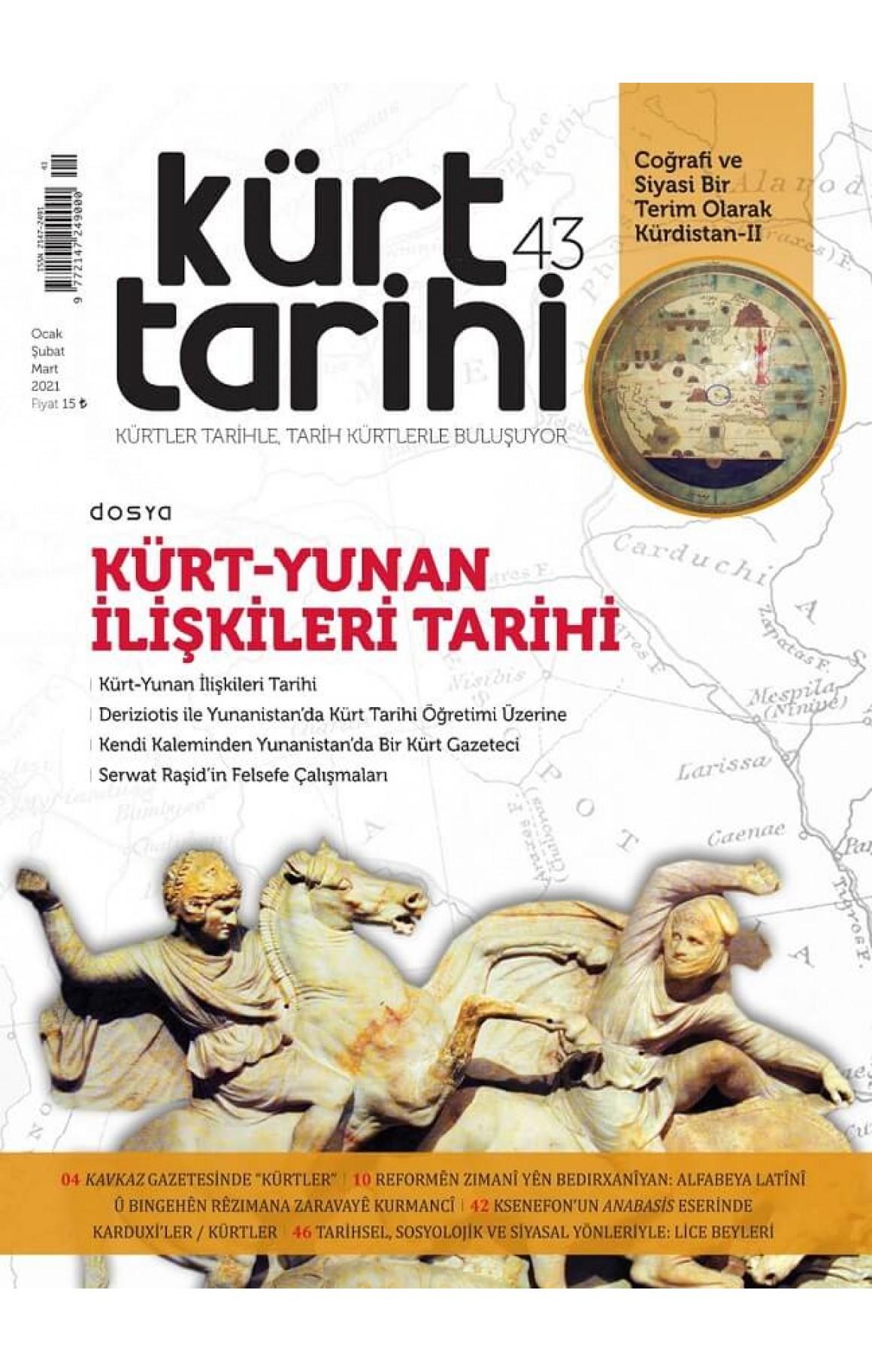 Kürt Tarihi Dergisi 43