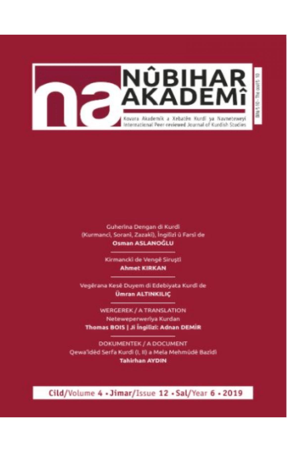 Nûbihar Akademi 12