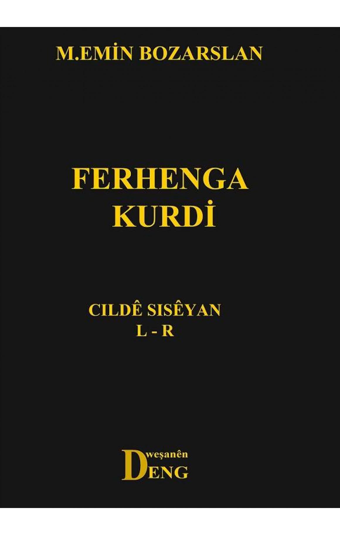 Ferhenga Kurdî - Cildê Sisêyan L-R