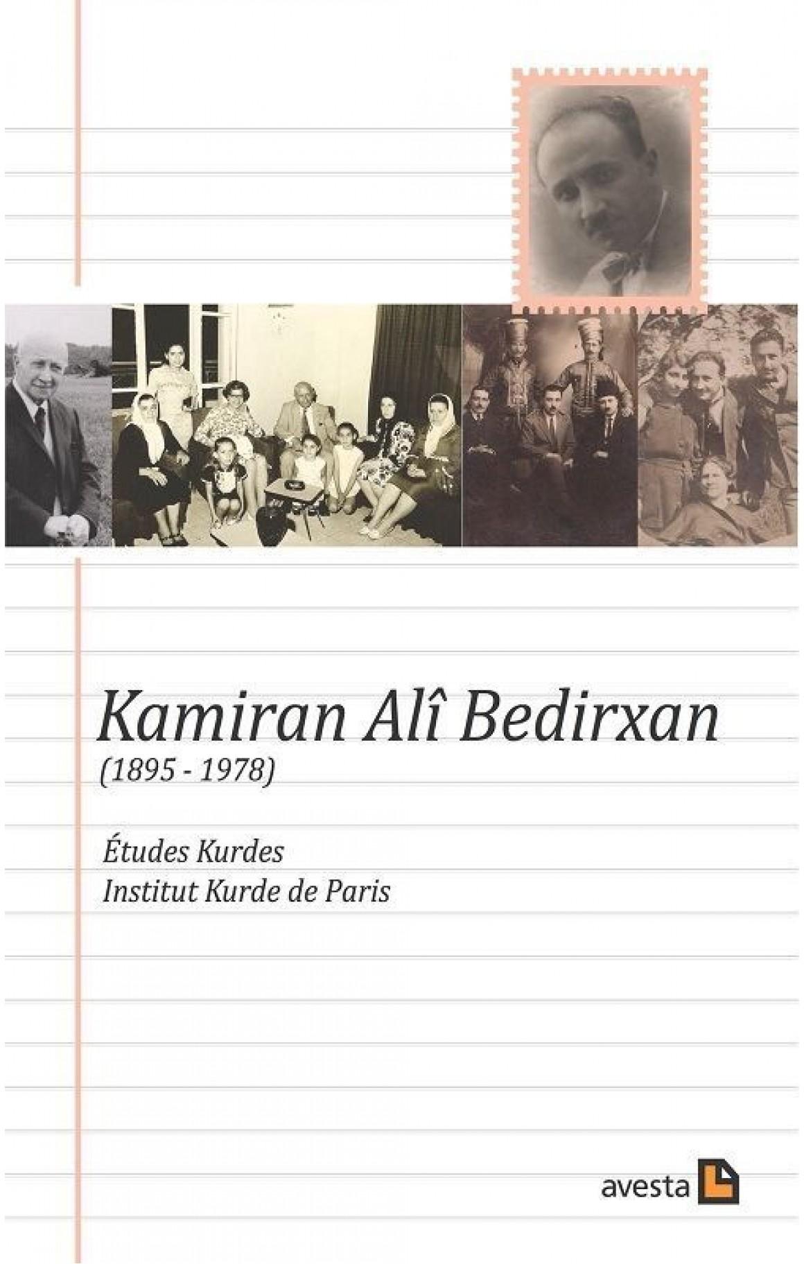 Kamiran Ali Bedirxan (1895-1978)