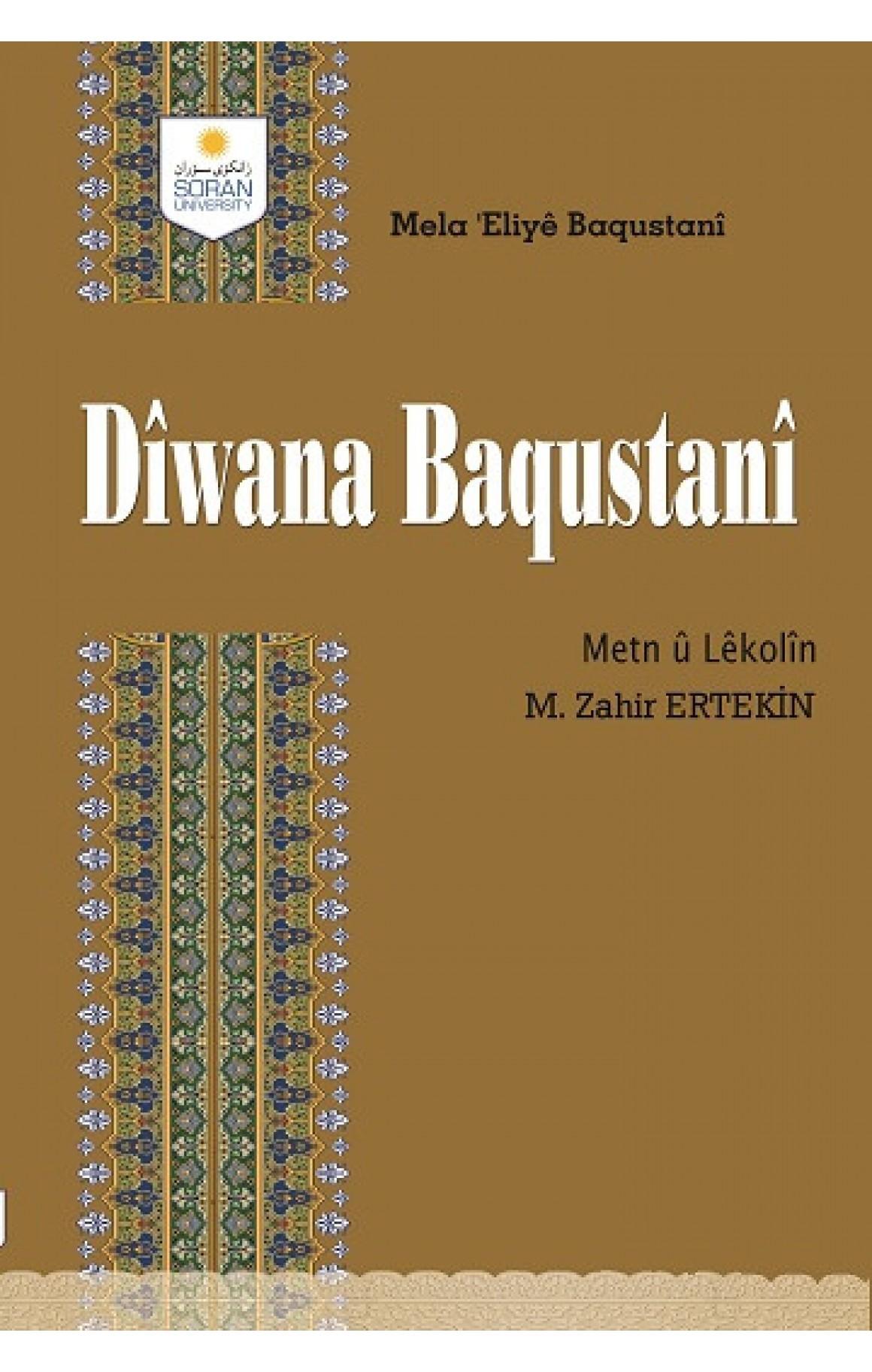 Dîwana Baqustanî