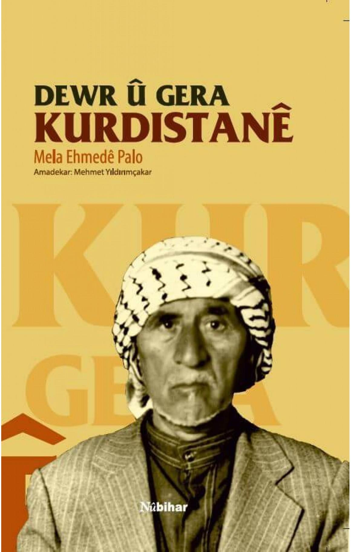 Dewr û Gera Kurdistanê