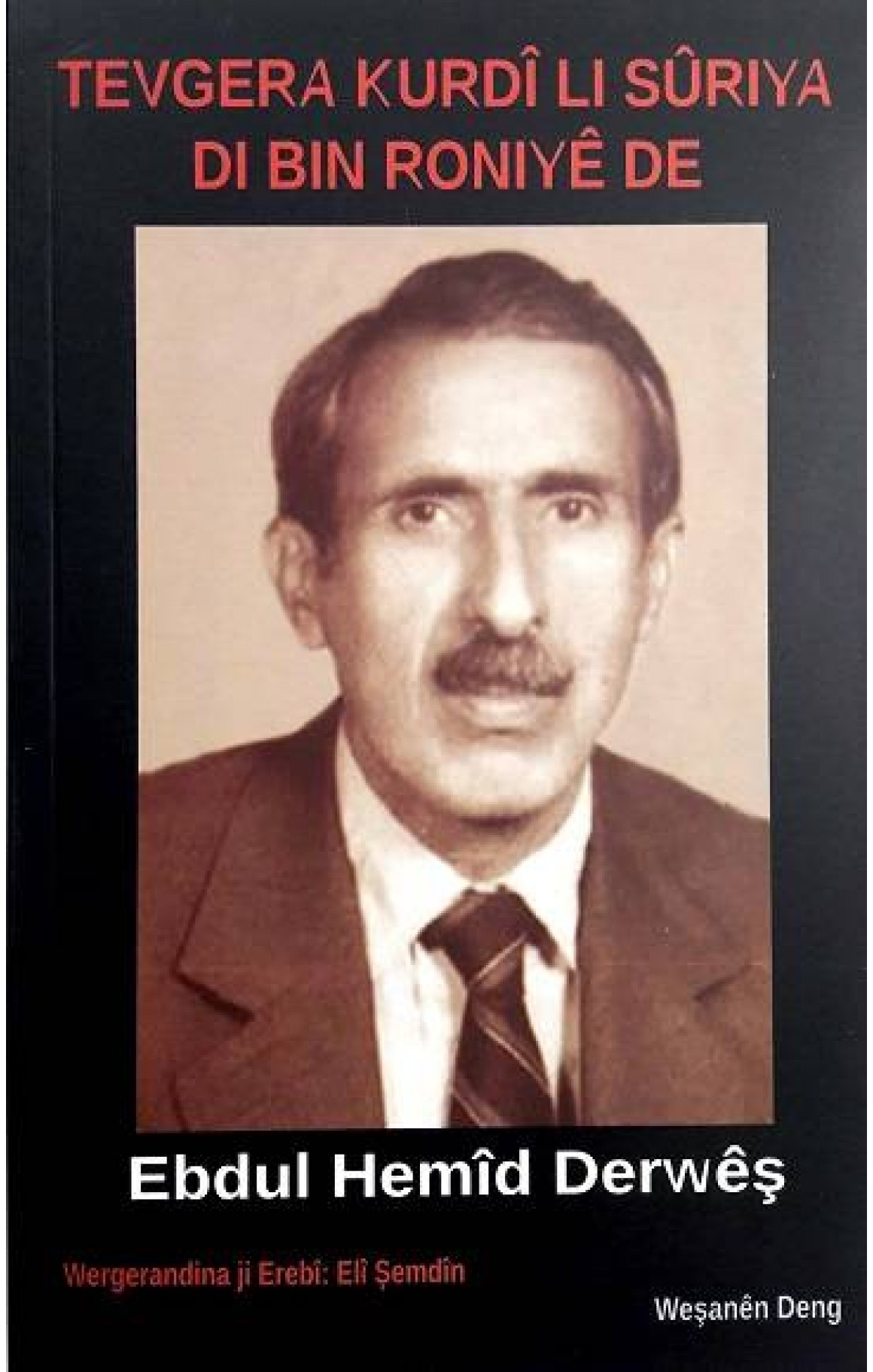 Tevgera Kurdî Li Suriya Di Bin Roniyê de