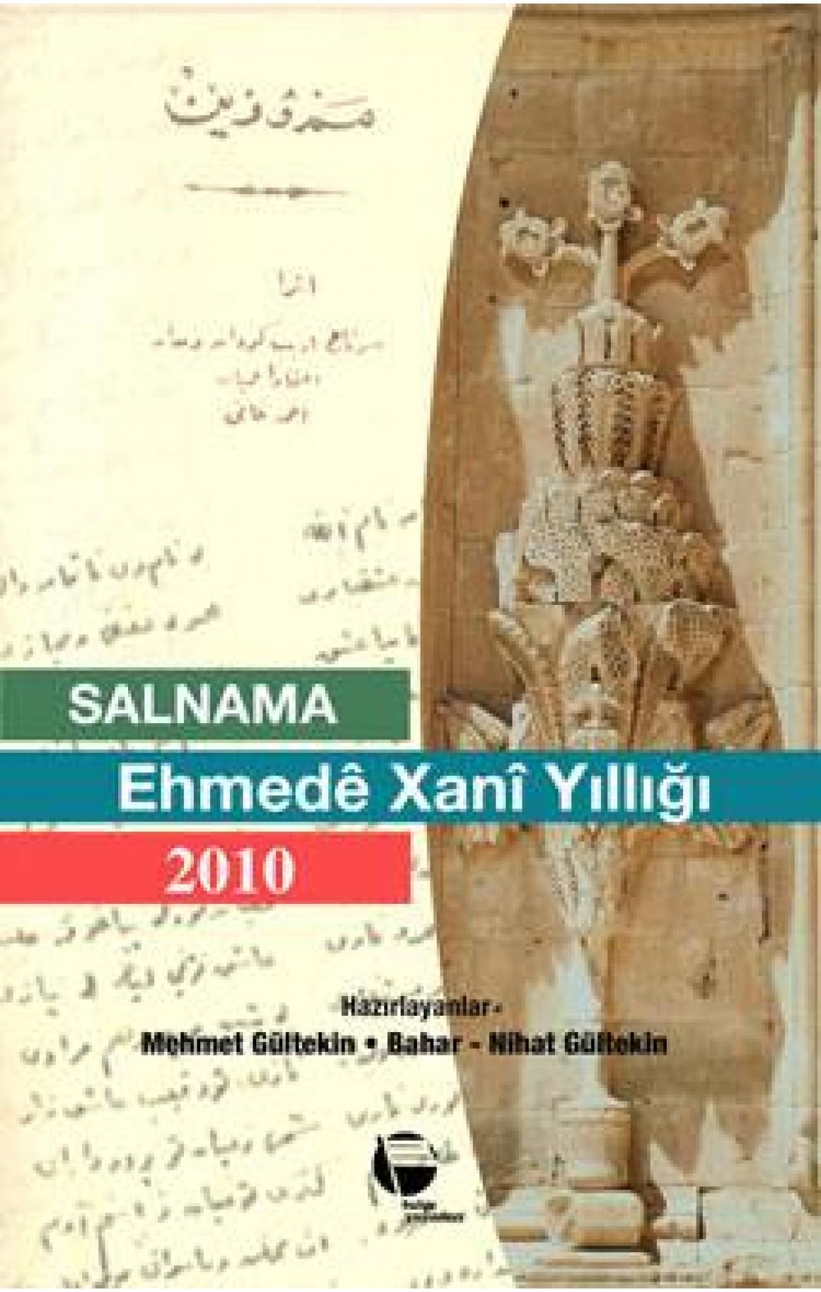 Salnama Ehmede Xani Yıllığı 2010