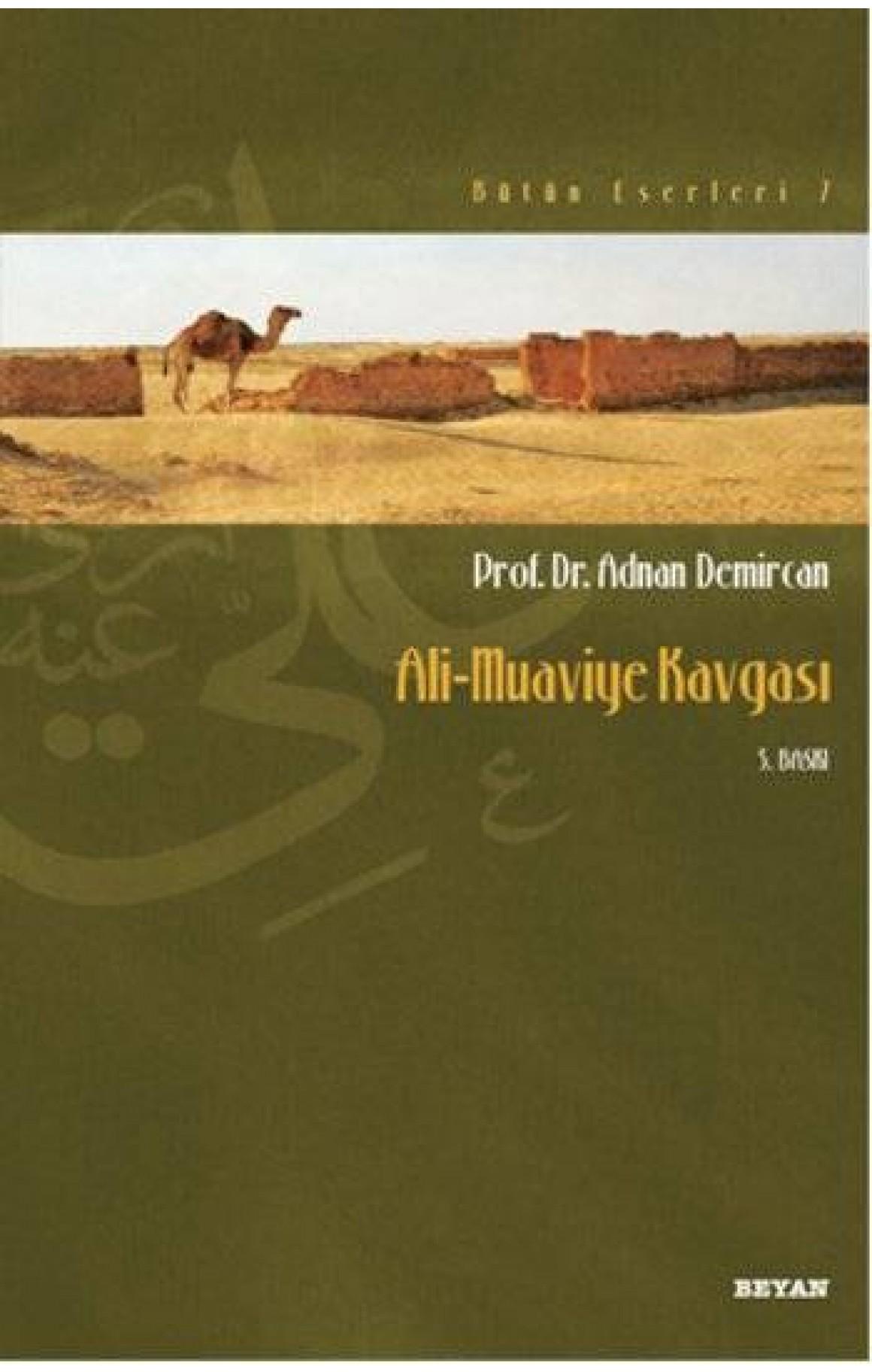 Ali Muaviye Kavgası