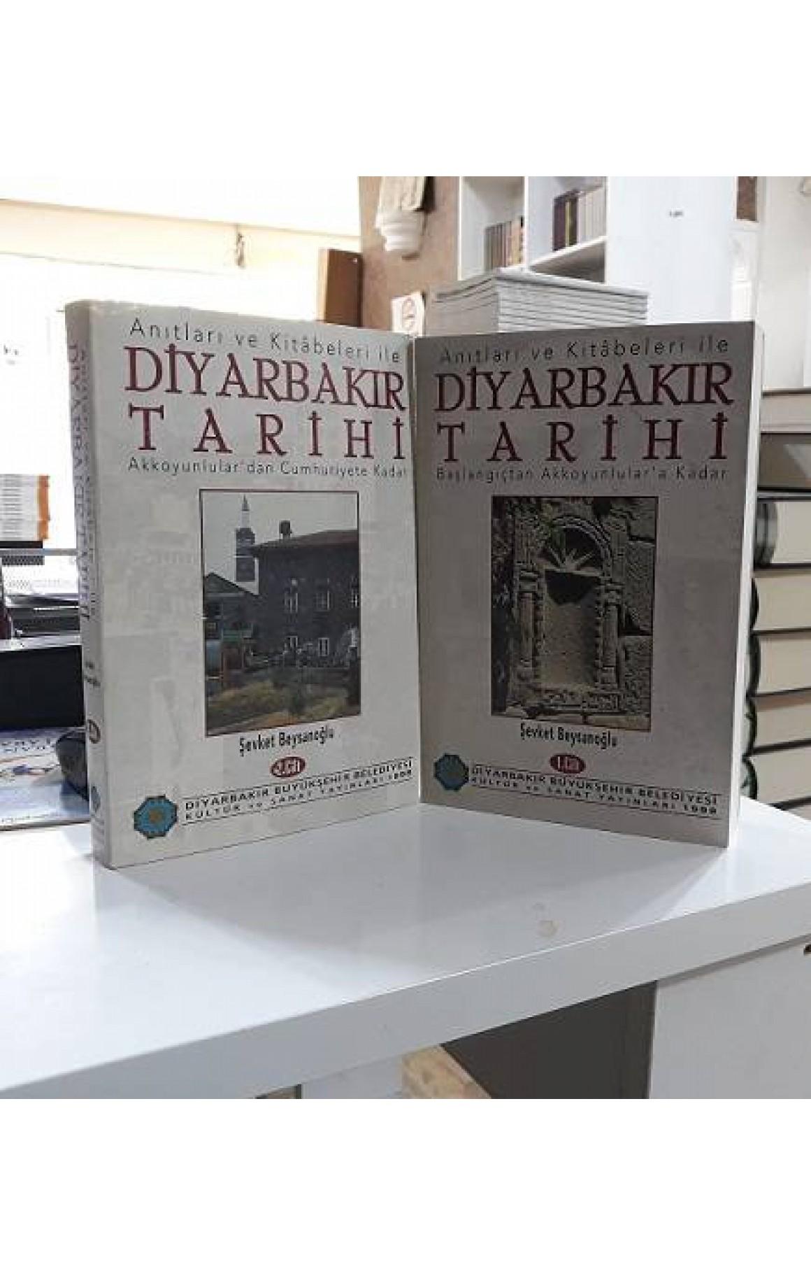Anıtlar ve Kitabeleri ile Diyarbakır Tarihi