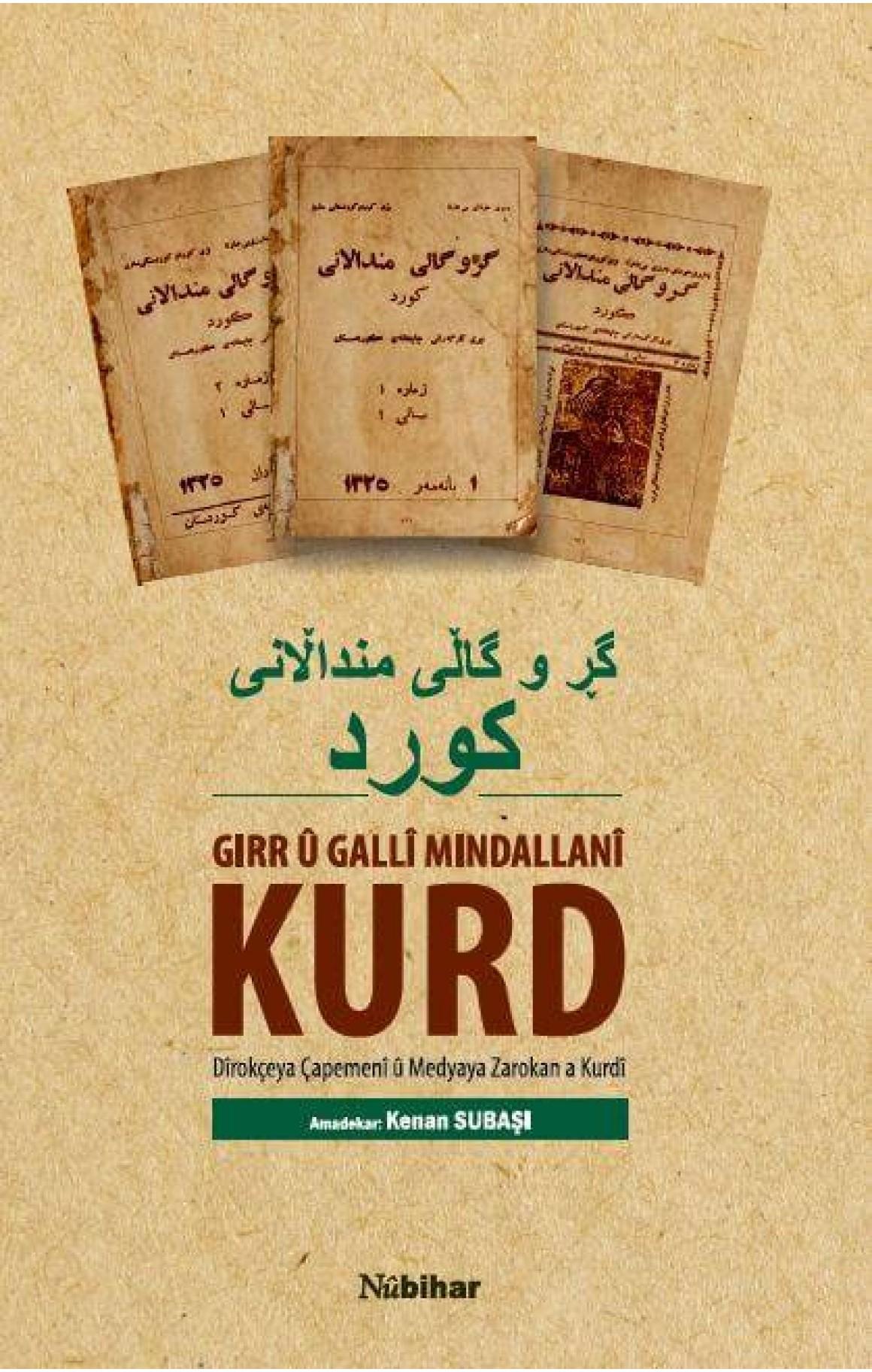 GIRR Û GALLÎ MINDALLANÎ KURD - Dîrokçeya Çapemenî û Medyaya Zarokan a Kurdî