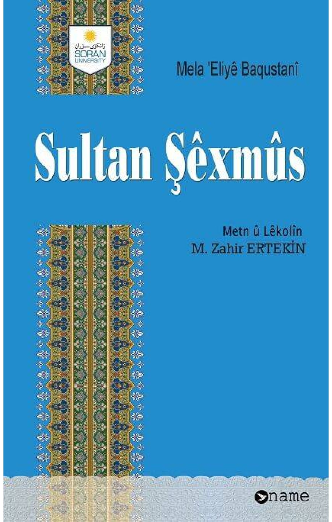 Sultan Şêxmûs
