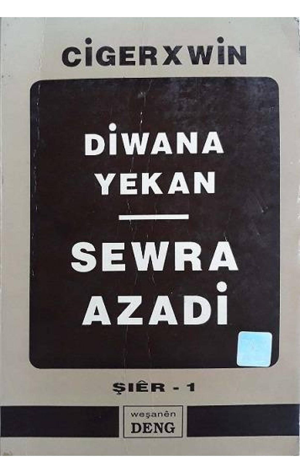 Sewra Azadi