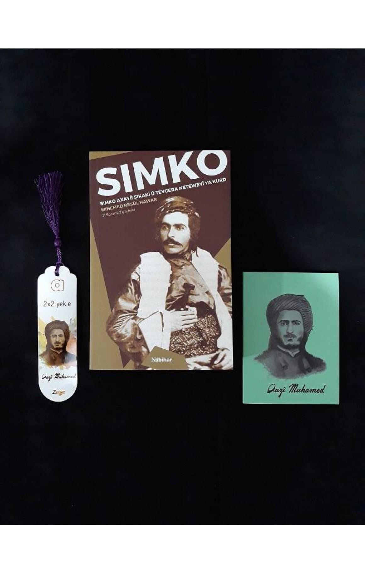 Simko Axayê Şikakî û Tevgera Neteweyi Ya Kurd (defter+ayraç)