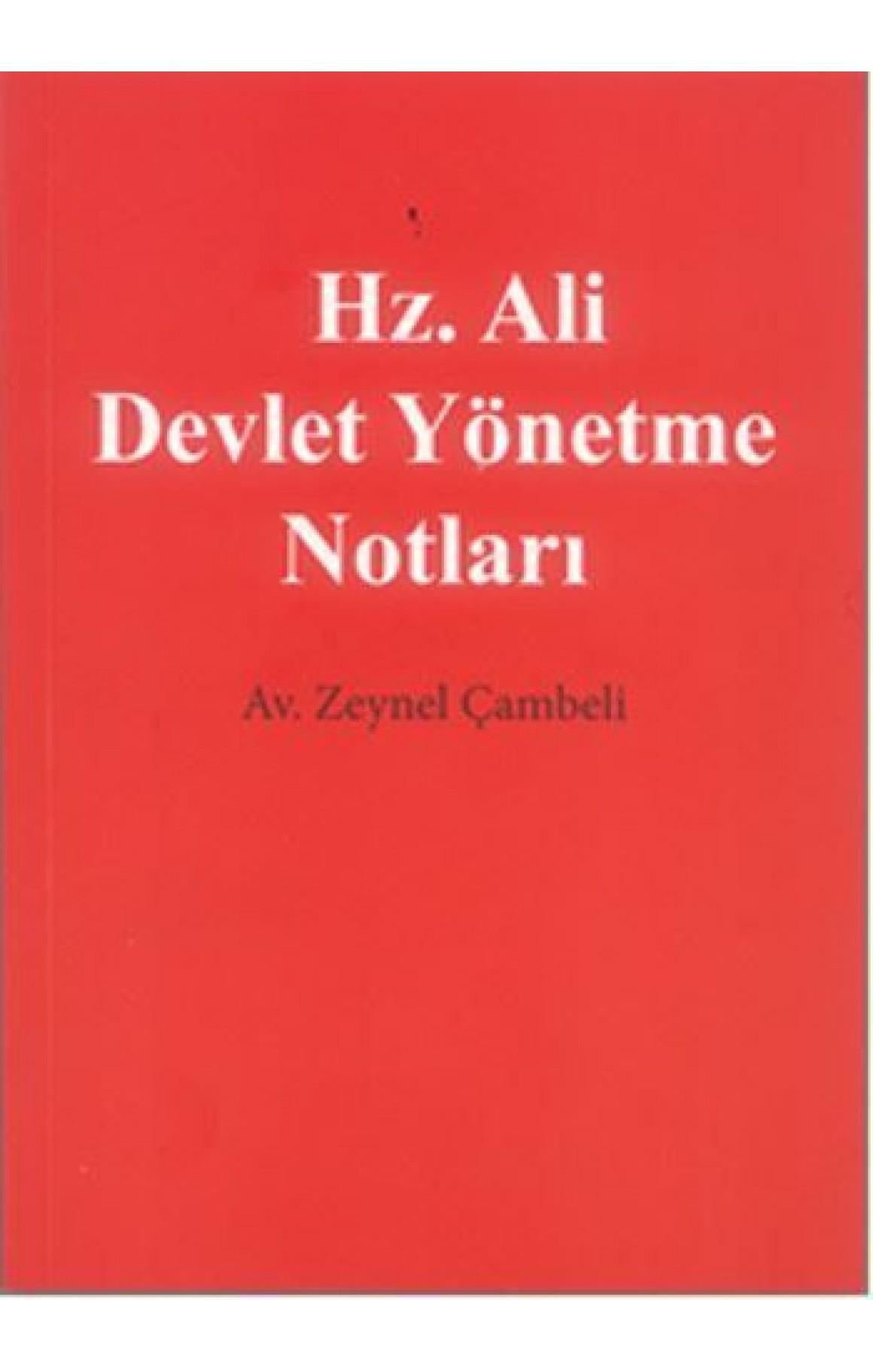 Hz. Ali Devlet Yönetme Notları