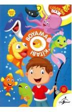 Boyama Kitabı Balıklar - Aktiviteli Boyama Serisi