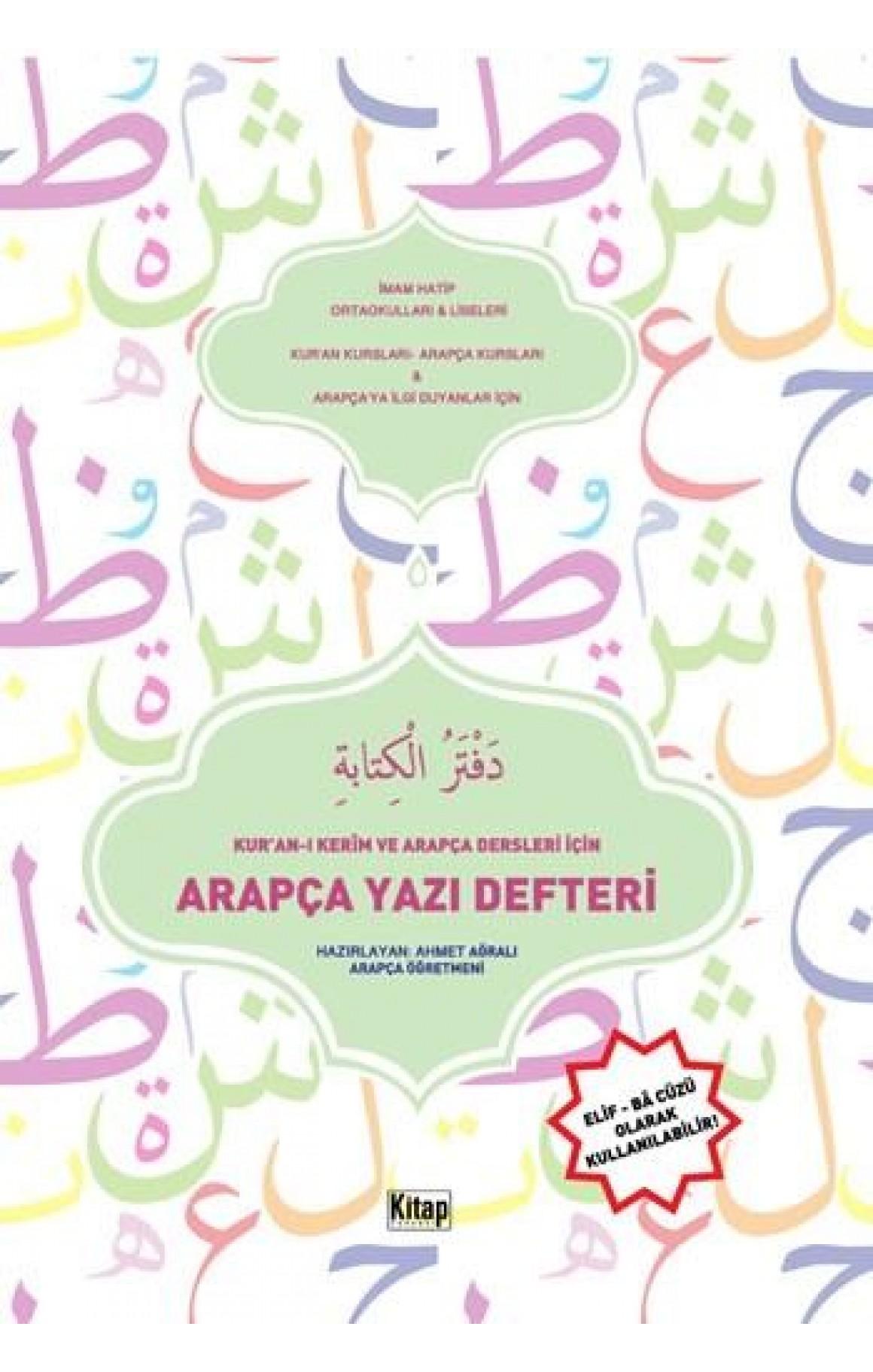 Kuran-ı Kerim ve Arapça Dersleri için Arapça Yazı Defteri