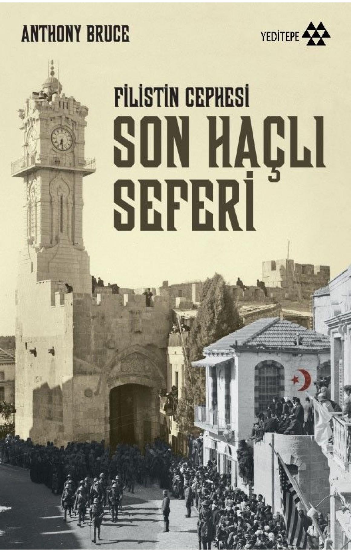 Son Haçlı Seferi-Filistin Cephesi