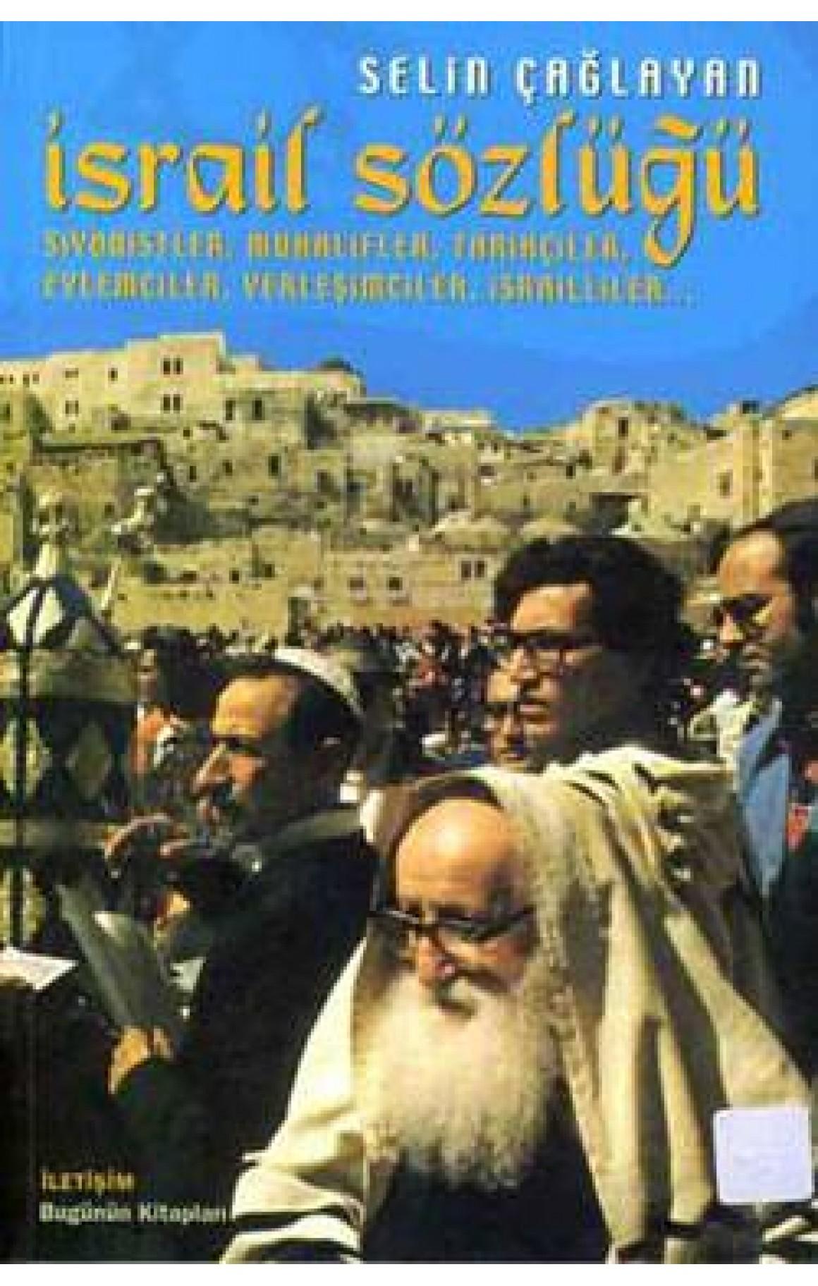 İsrail Sözlüğü