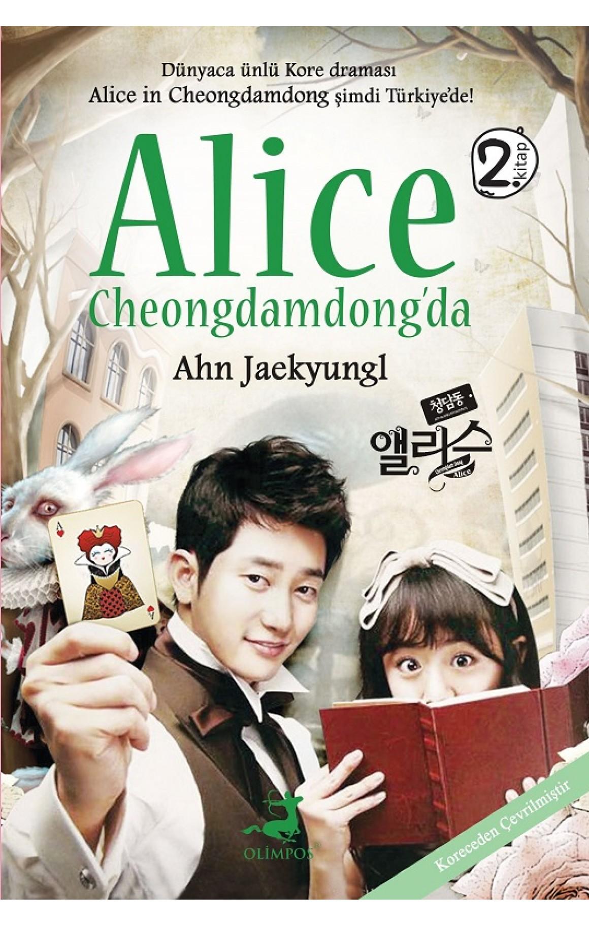 Alice Cheongdamdongda 2(Ciltli)