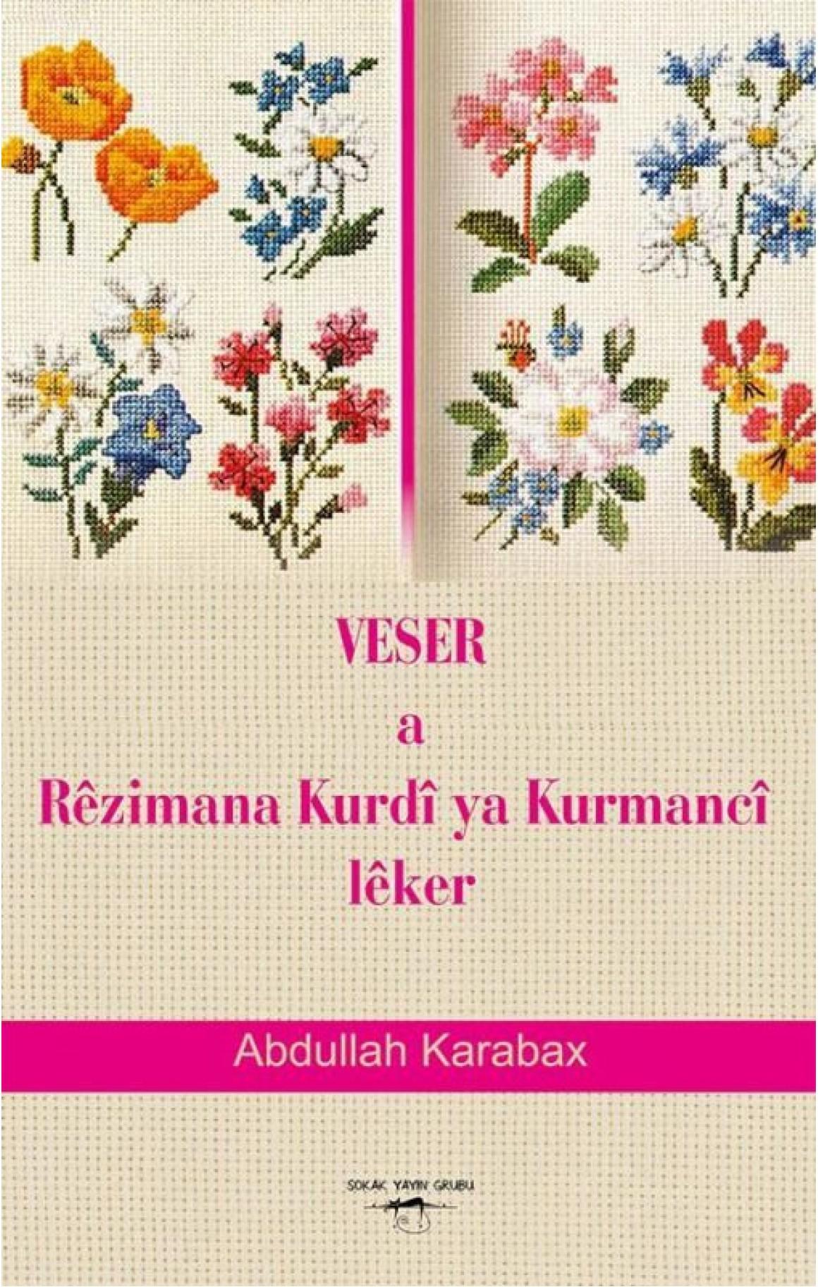 Veser a Rêzimana Kurdî ya Kurmancî Leker