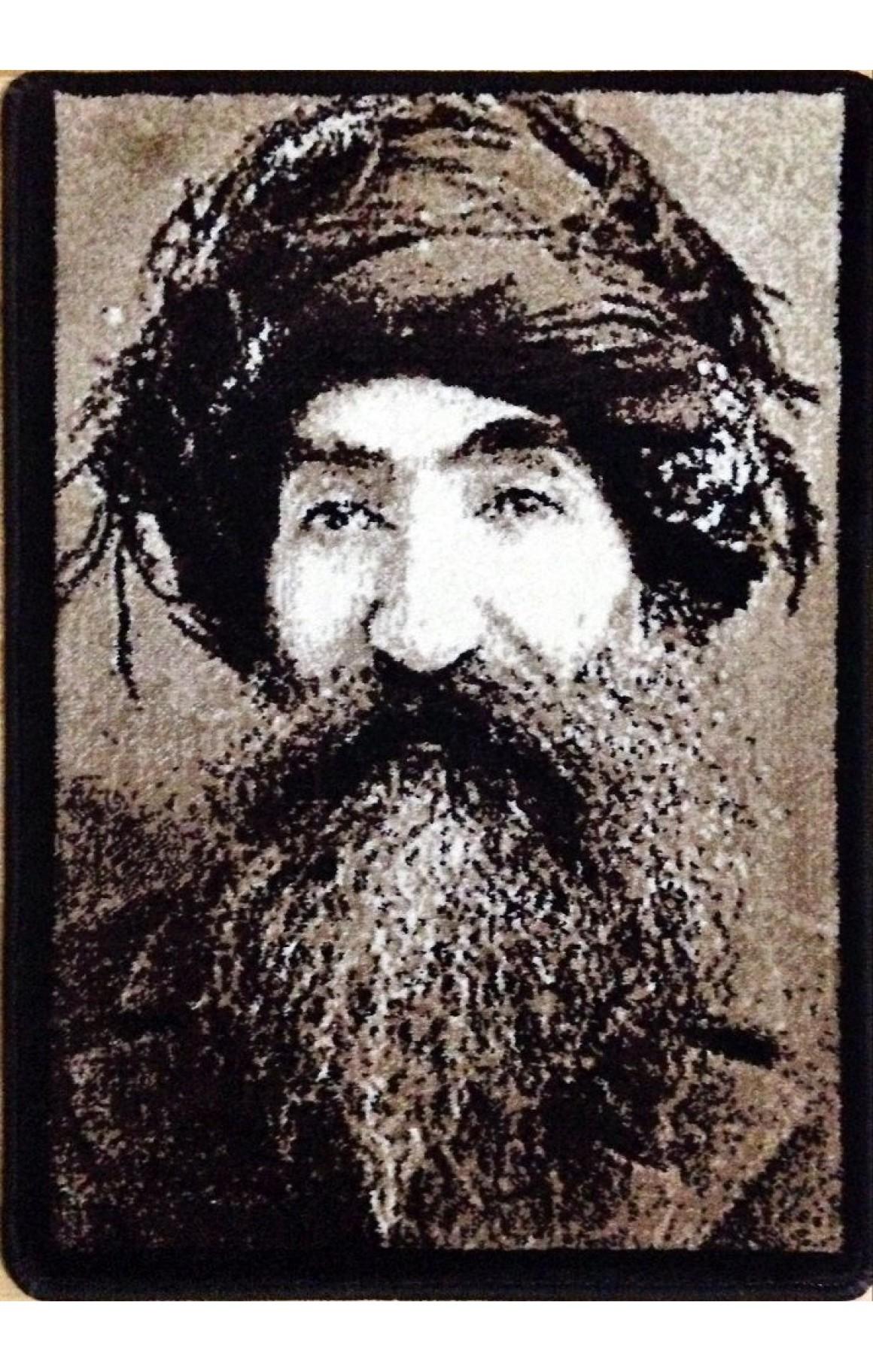Halı Poster - Seyid Rıza