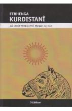 Ferhenga Kurdistanî