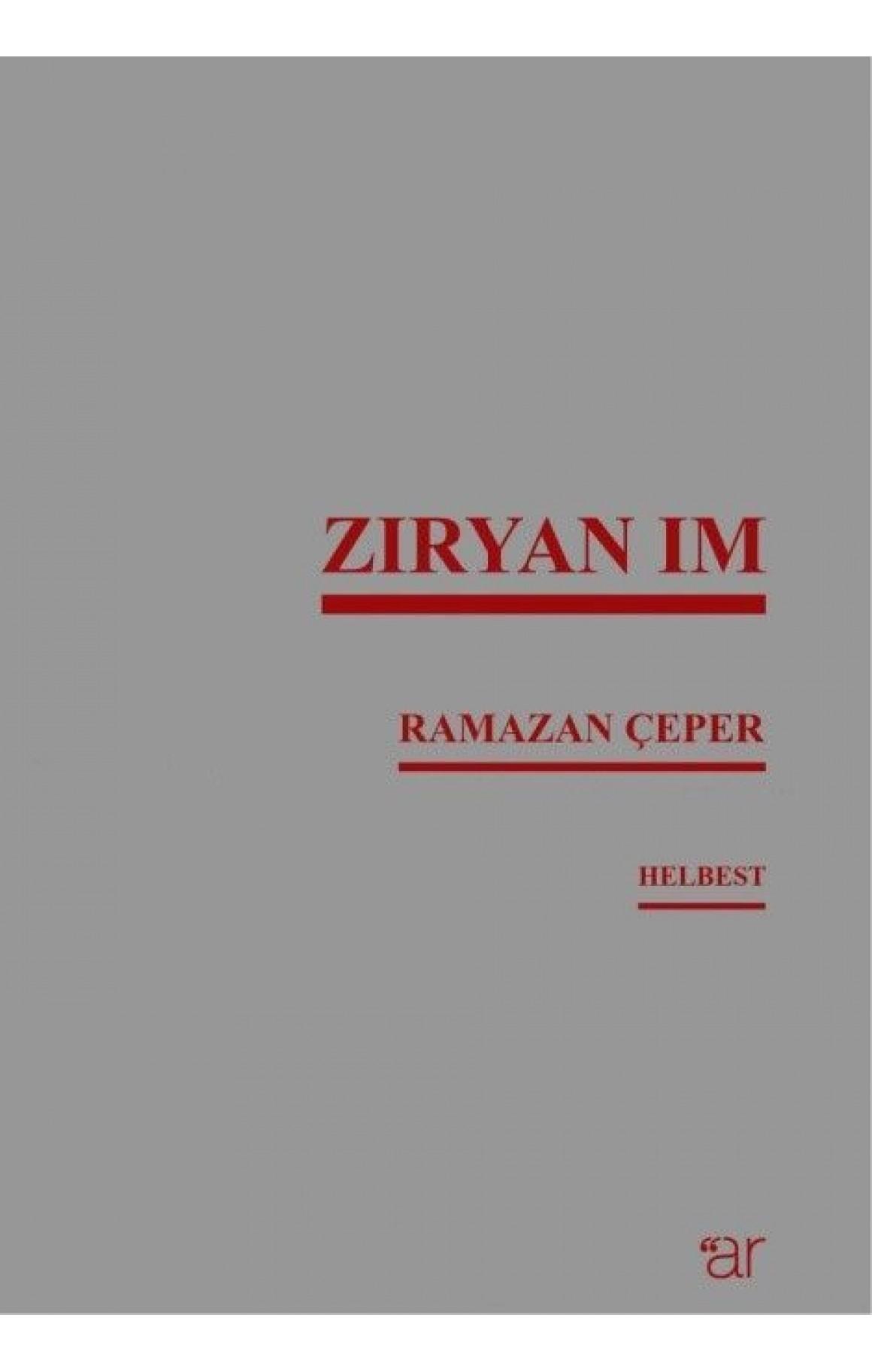 Ziryan im