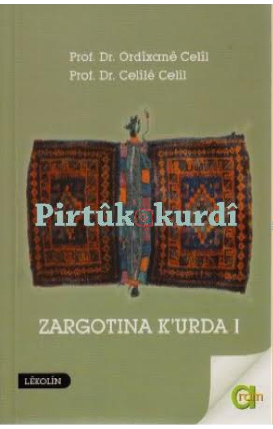 Zargotına Kurda