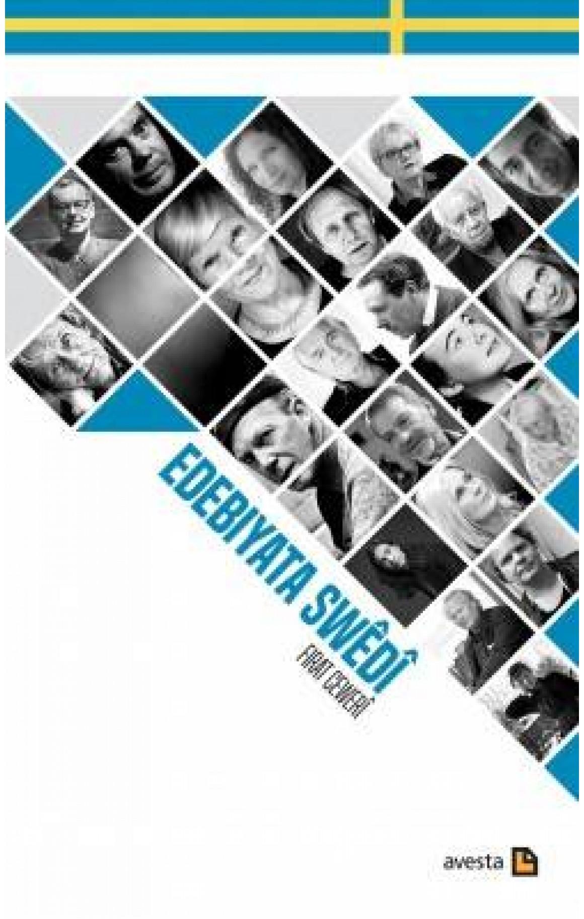 Edebiyata Swêdî - İsveç Edebiyatı