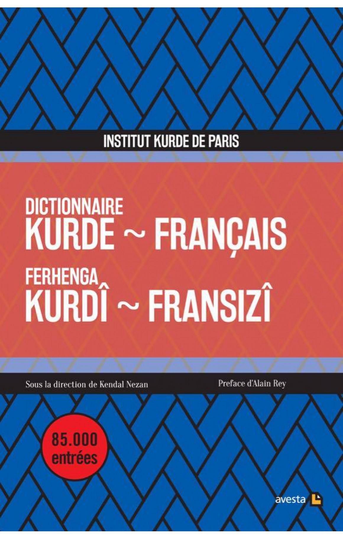 Ferhenga Kurdî - Fransizî