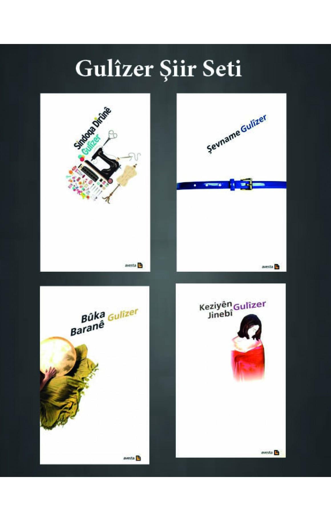 Gulizer Şiir Seti (3 kitap)