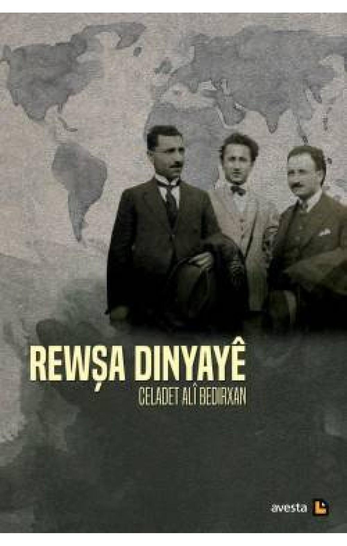 Rewşa Dinyayê