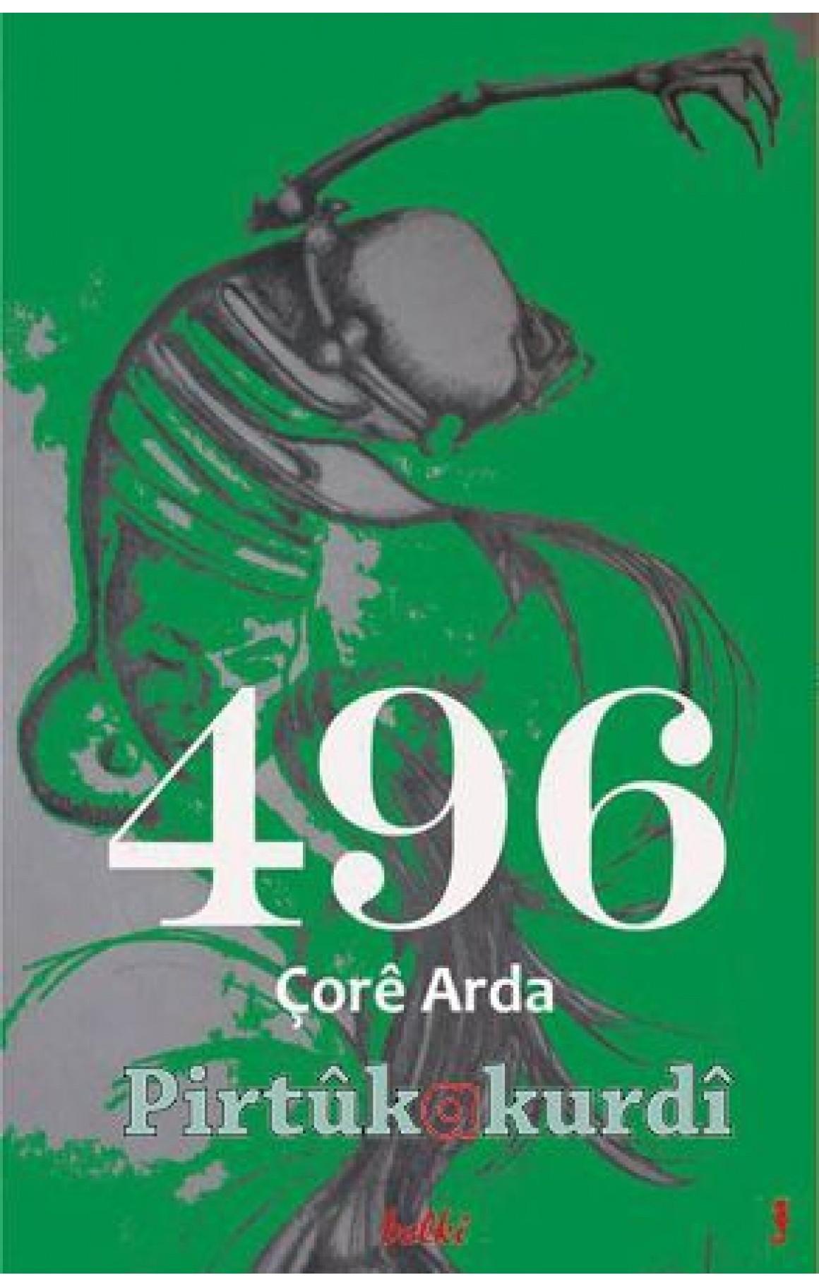 496 - Çorê Arda