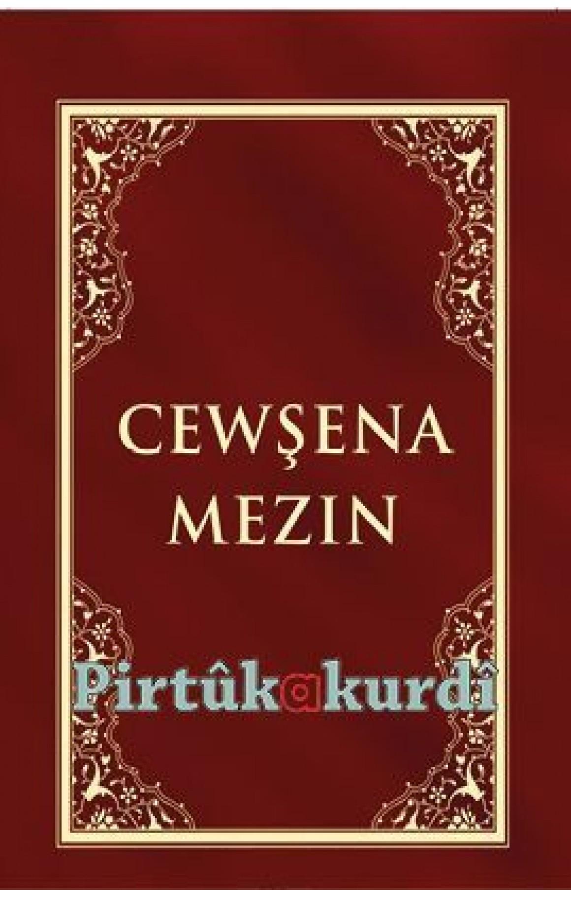 Cewşena Kurdi