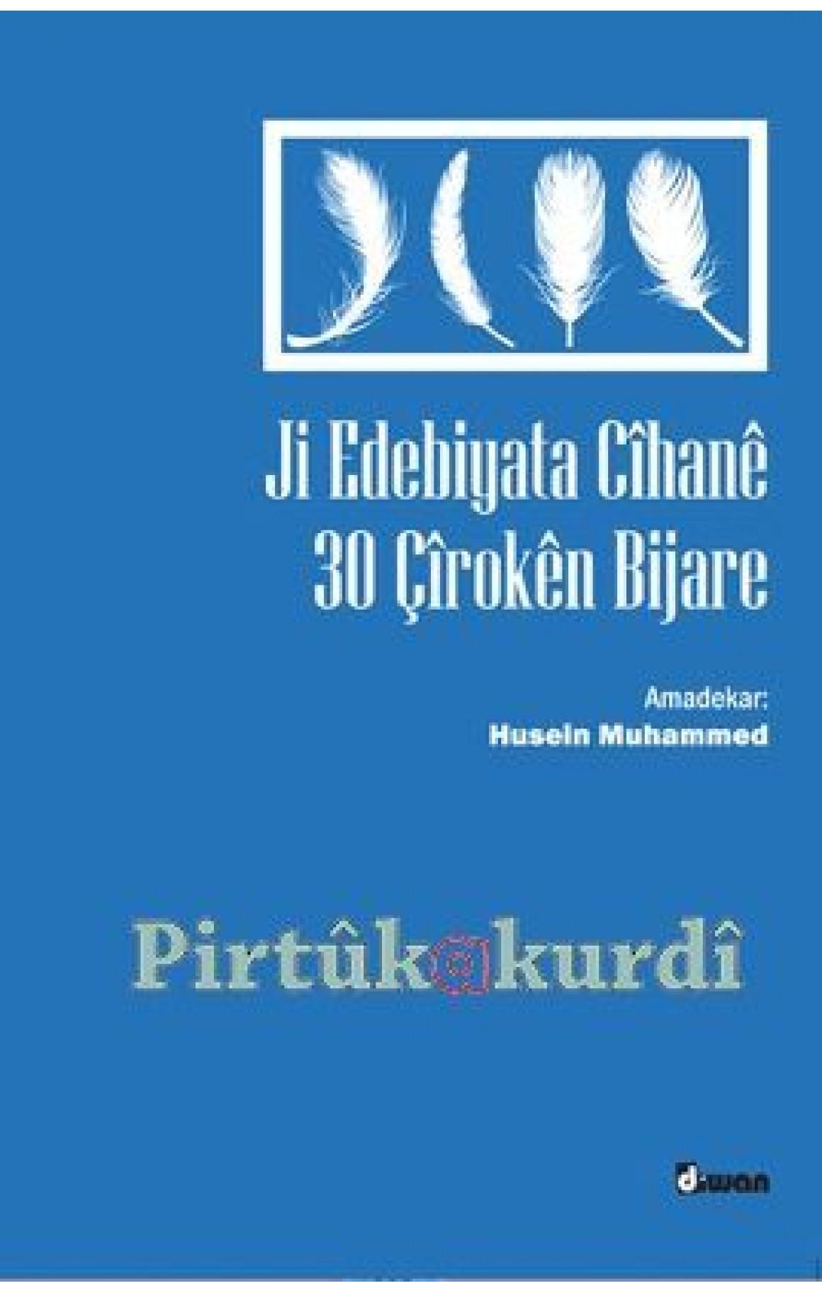 Ji Edebiyata Cîhanê 30 Çîrokên Bijare