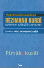 Rêzimana Kurdî-Kurmanciya Jorîn û Kurmanciya Jêrîn