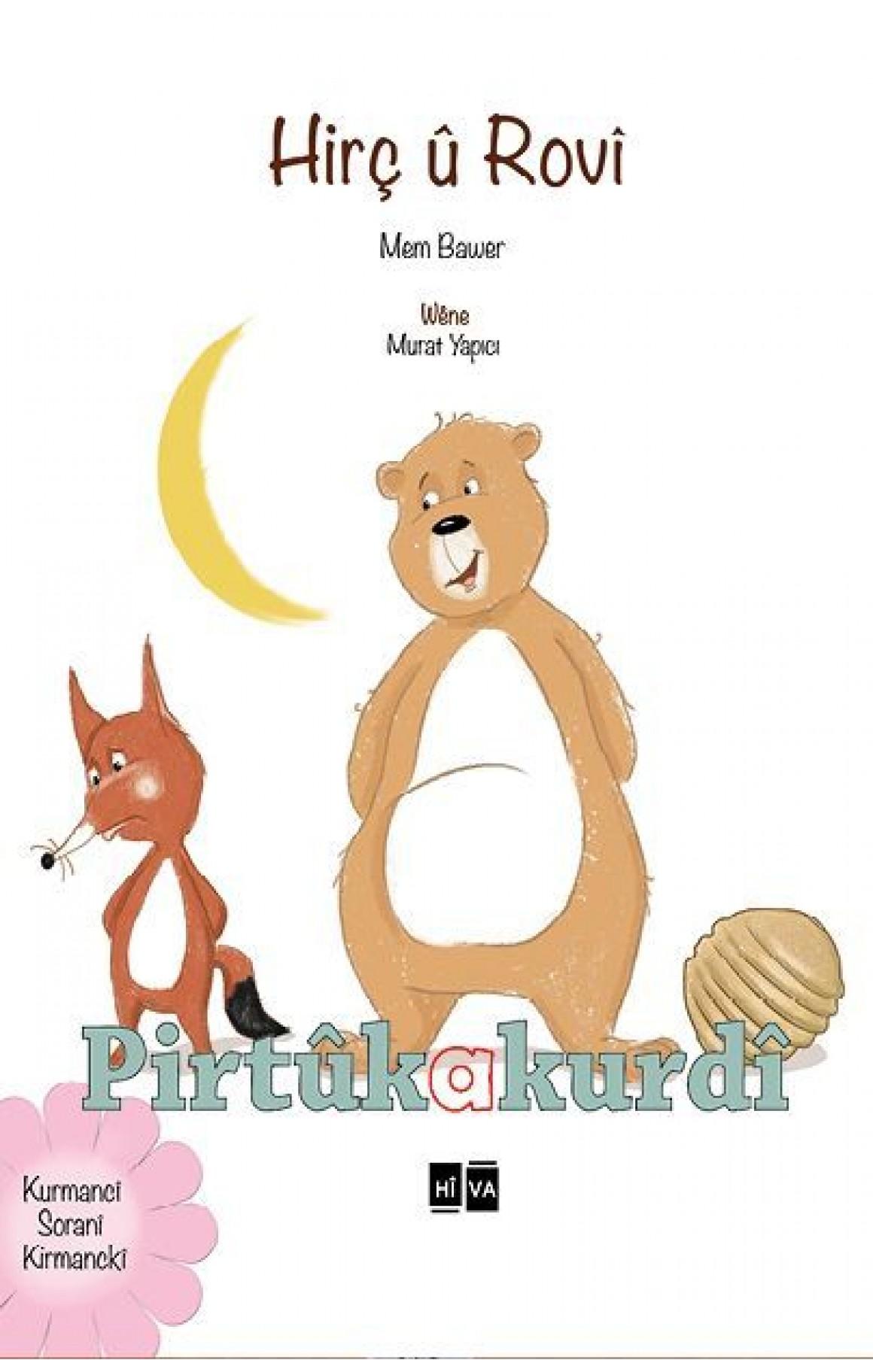 Hirç û Rovî - Kurmancî & Kirmançkî & Soranî (Ebat 35x50 cm)
