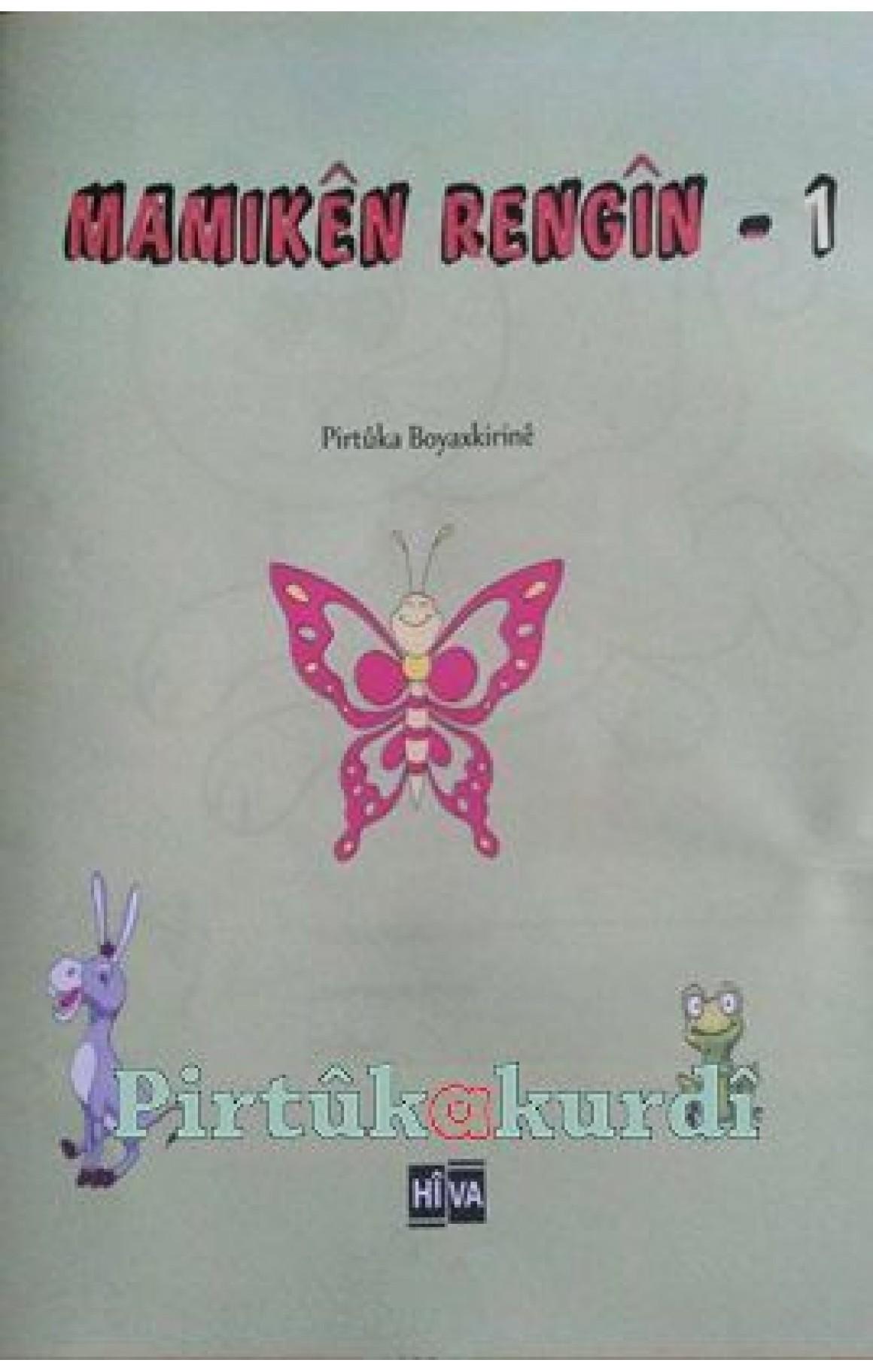 Mamikên Rengîn 1 (Boyama Kitabı)