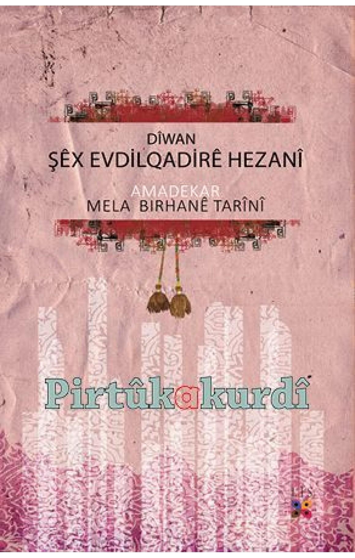 Dîwana Şêx Evdilqadirê Hezanî (latînî-Erebî)