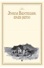 Jiyana Bextewar Erebê Şemo