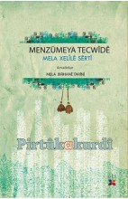 Menzûmeya Tecwîdê (latînî-Erebî)
