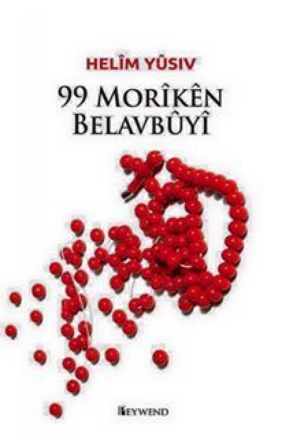 99 Morîkên Belavbûyî