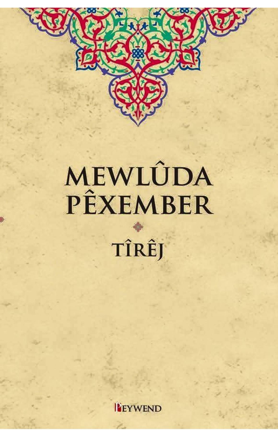 Mewlûda Pêxember