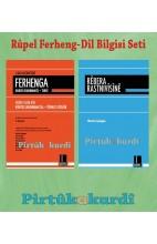 Rûpel Ferheng Dil Bilgisi Seti