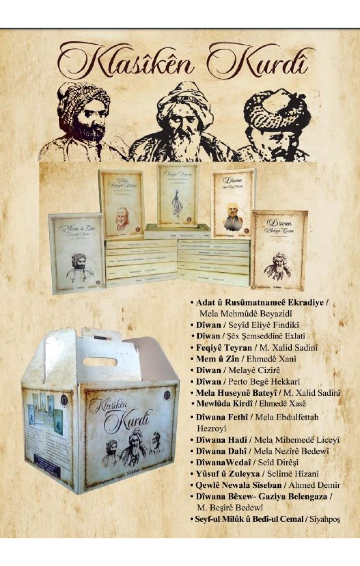Klasikên Kurdî