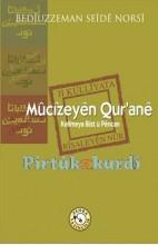 Mûcîzeyên Qur'anê
