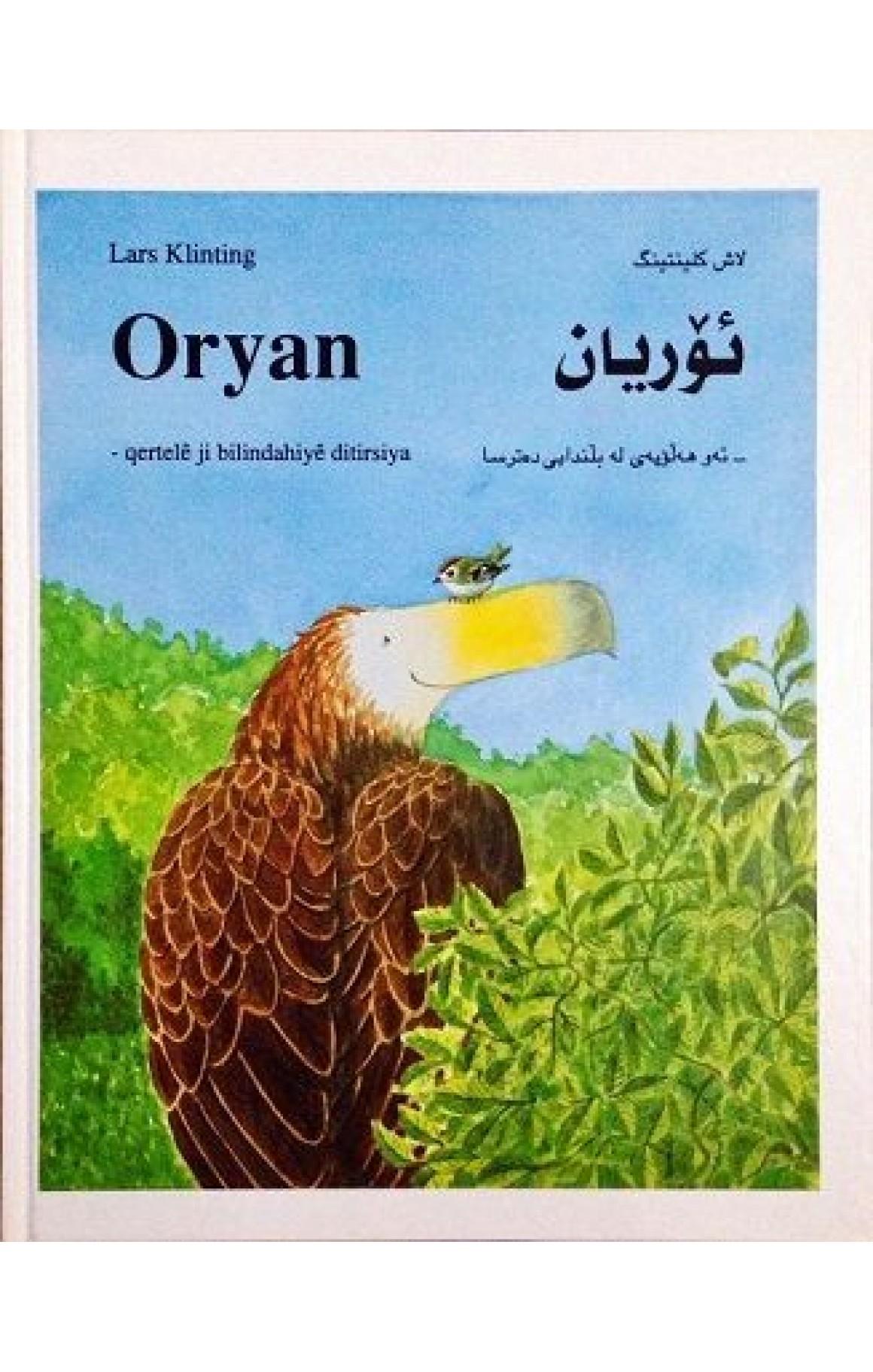 Oryan