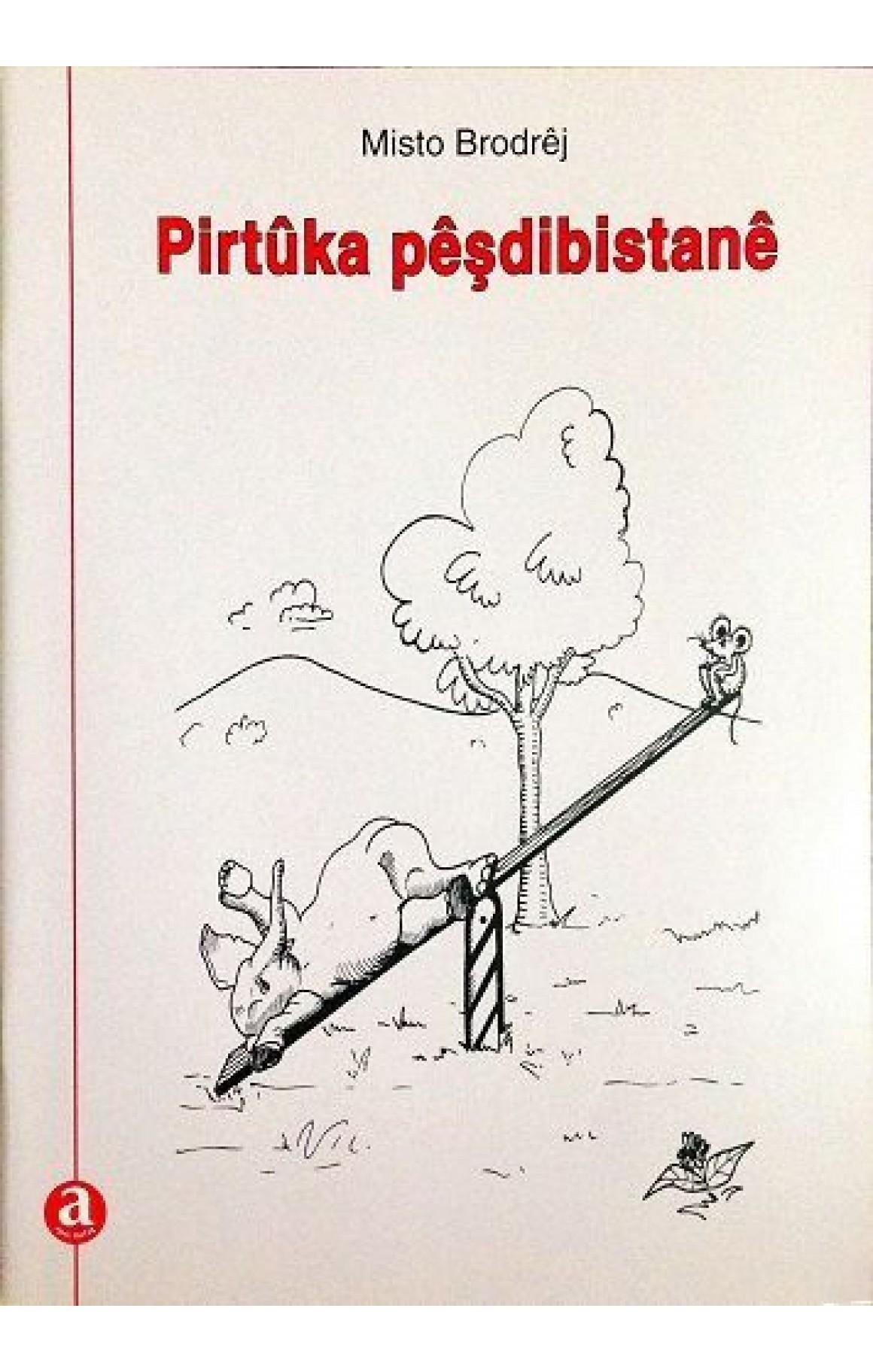 Pirtûka pêşdibistanê