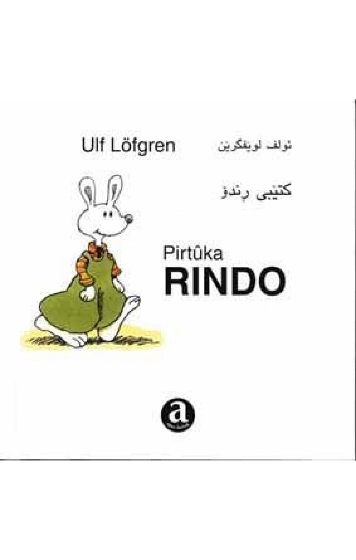Pirtûka Rindo