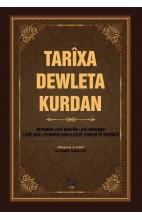 Tarîxa Dewleta Kurdan (çapa taybet)
