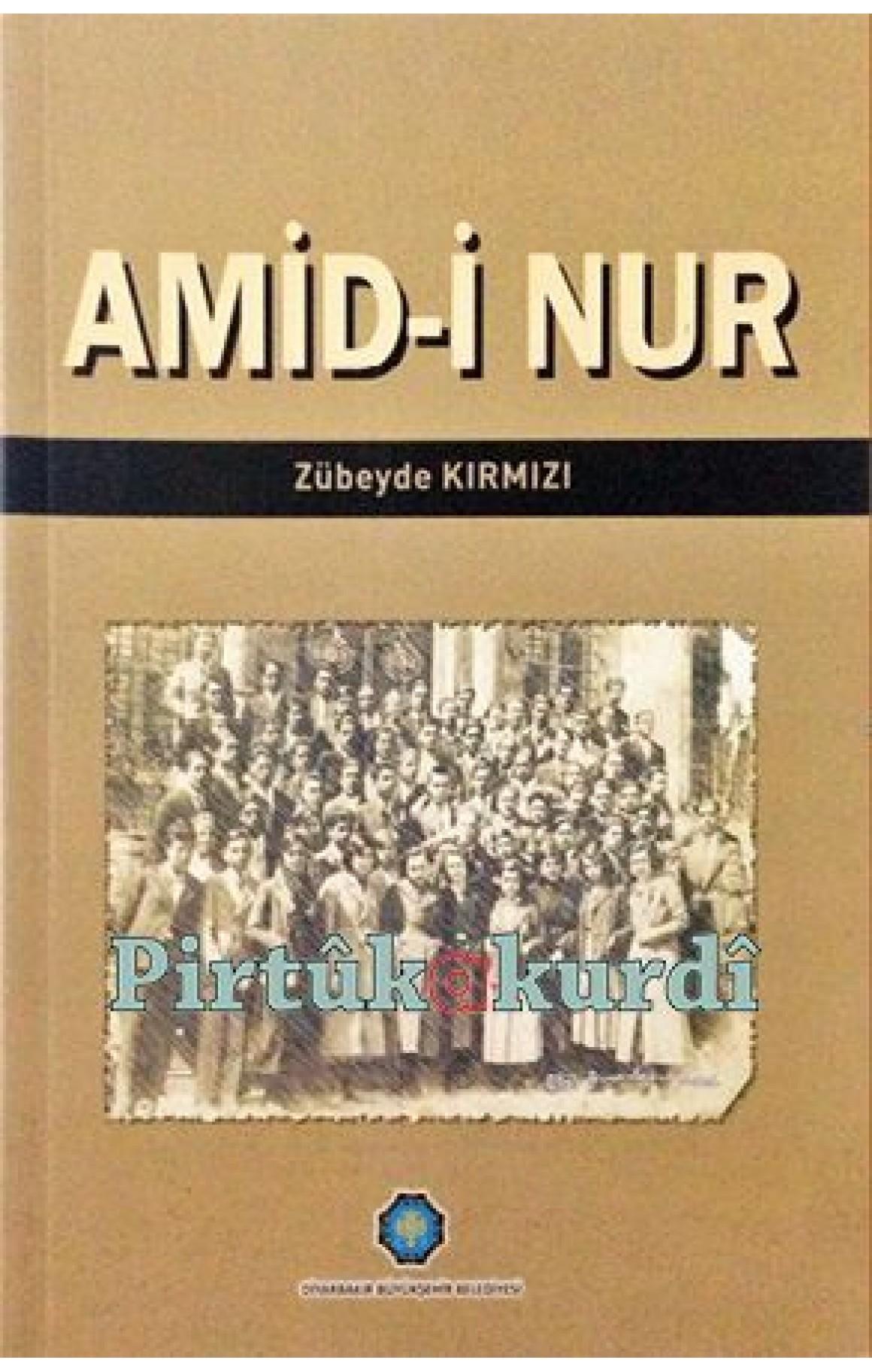 Amid-i Nur